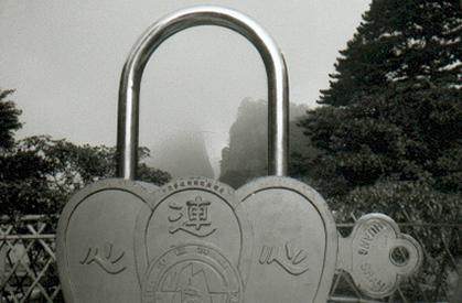 hudangshang-12-cadena-geant