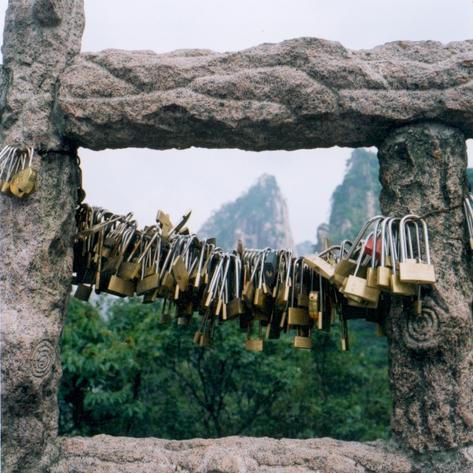 hudangshang09-cadena