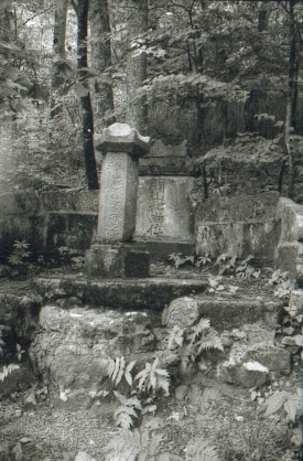 hudangshang14-tombes
