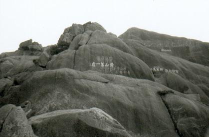 hudangshang32-picsansjade
