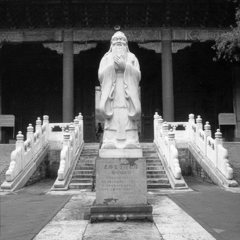 pekin-109-temple-de-confucius-statut-confucius