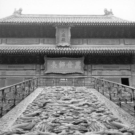 pekin-110-temple-de-confucius-detail