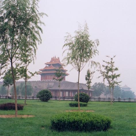 pekin-30-cite-interdite-vue-exterieur