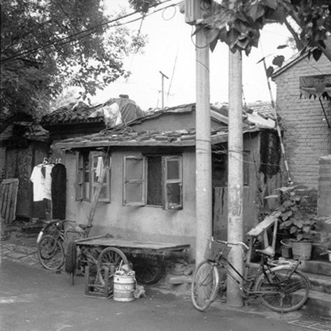 pekin-39-hutong-1-rue