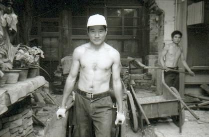pekin-59-hutong-3-travaux-ouvrier