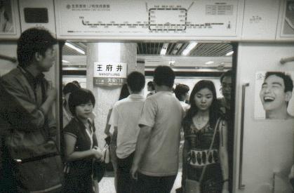 pekin-76-metro-dans-une-trame-2