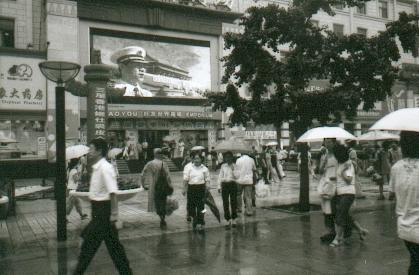 pekin-87-rue-principale-panneau-video-rue-cite
