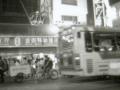 pekin-11b-animation-soir
