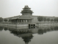 pekin-39b-cite-interdite-sortie-hutong-vue-exterieur