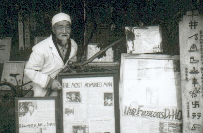 yunnan-baisha07-docteurho
