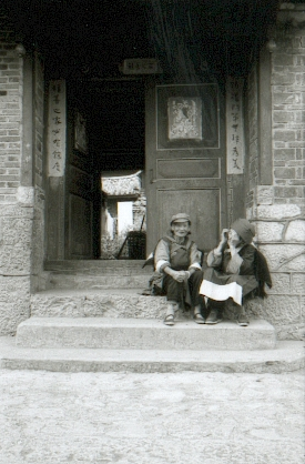 yunnan-baisha15-mamiessurlebasdeporte