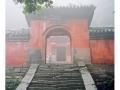wudangshan13-templemonte