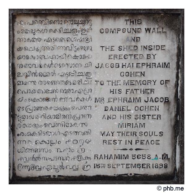 391-cochin-cimetiere_jew-town-india2011-novembre