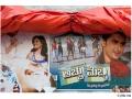 436-mysore-street_market-affiche-india2011-novembre