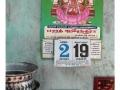 021enbaladepondi_india2011-juillet