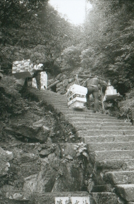 hudangshang-21-porteurs