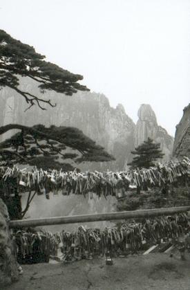 hudangshang13-cadenas