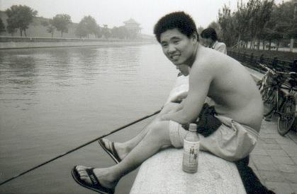 pekin-15-cite-interdite-pecheurs