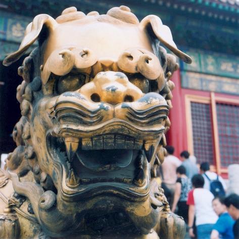pekin-19b1-cite-interdite-lion
