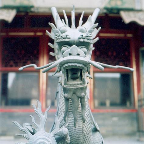 pekin-19b2-cite-intertite-dragon