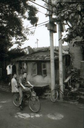 pekin-40-hutong-1-velo-rue