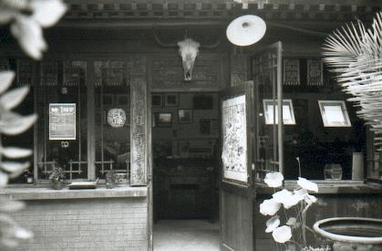 pekin-41-hutong-1-bar