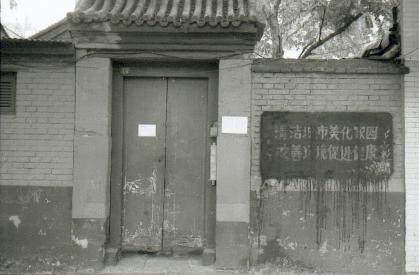 pekin-48-hutong-2-dans-une-rue-porte