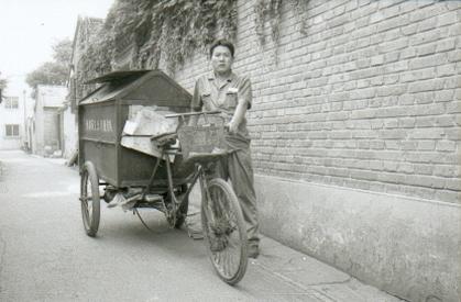pekin-55b-hutong-3-postier