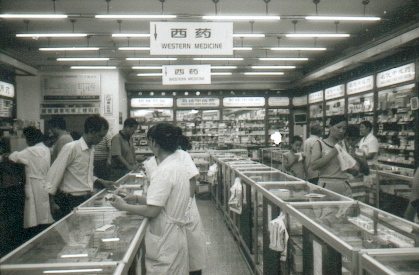 pekin-90-interieur-pharmacie