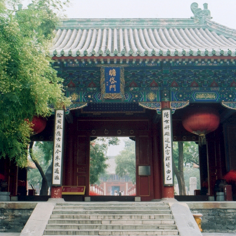 pekin-95-temple-dongyue-si-entree