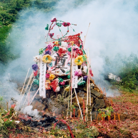 fuli-16-ceremonie-commmoration